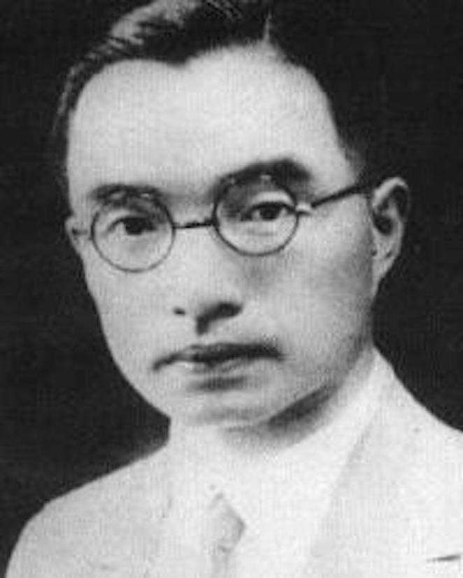 Chu Tzu-ch'ing